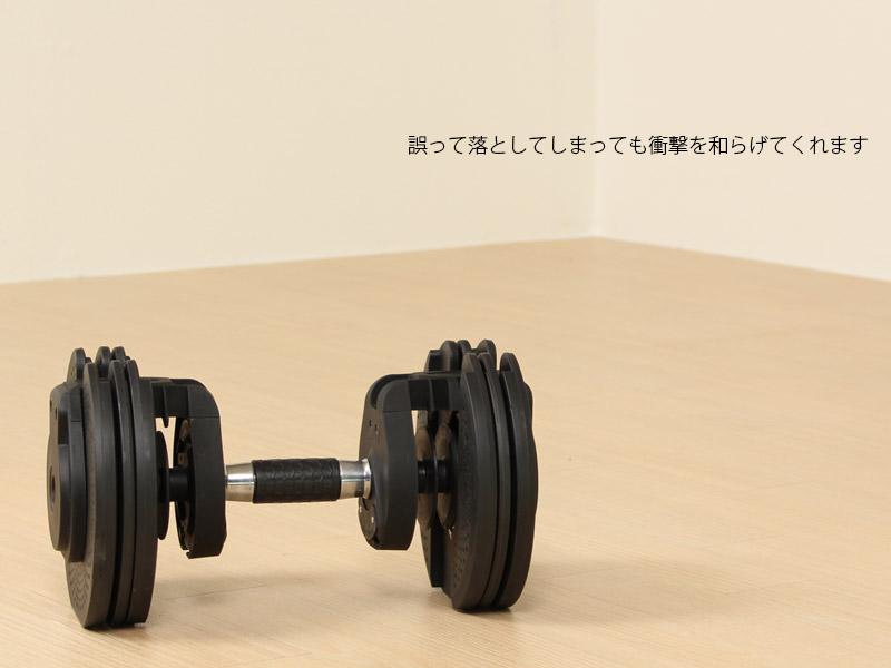 片手で簡単に16段階重量変更 アジャスタブル ダンベル 可変式 ダイヤル式 20kg 1個のみ BELLTORA20 ベルトラ 本格トレーニング 【1年保証】