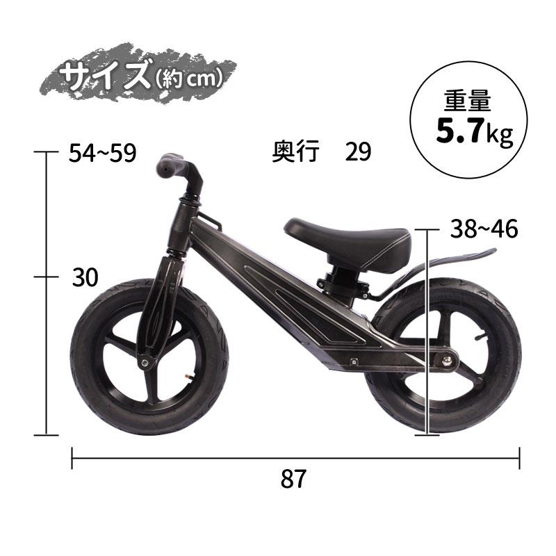【緊急セール!】 バランス キック バイク 子供 キッズ 幼児 自転車 トレーニング