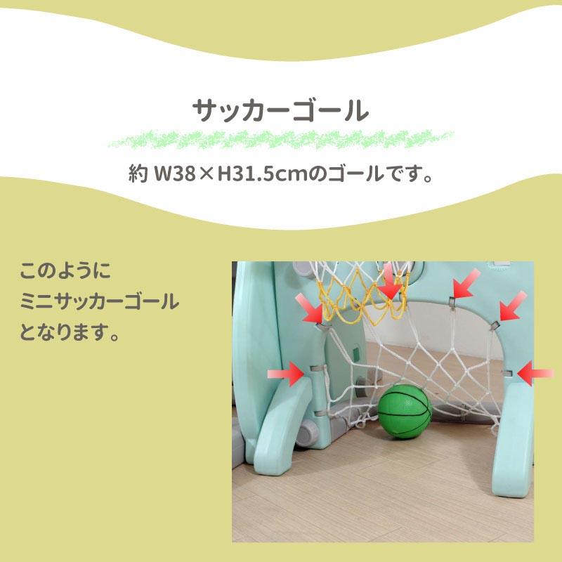 すべり台 ブランコ バスケットゴール サッカーゴール ミニテーブル セット キッズ 子供 用 室内 屋外 大型遊具 リトルパーク LS-LPARK1