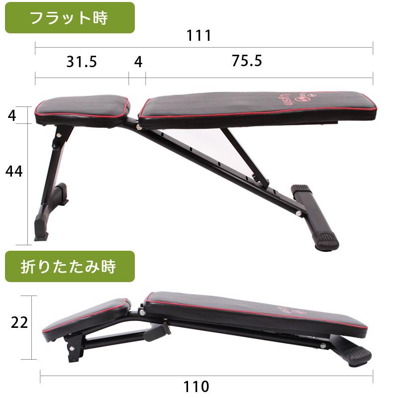 トレーニングベンチ 3way 6段階調節 インクラインベンチ デクラインベンチ フラットベンチ マルチポジション 筋トレ ダンベル ベンチ LS-SA-300S