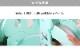 リトルパーク2 子供 用 遊具 すべり台 ブランコ バスケットゴール サッカーゴール ミニテーブル セット キッズ  室内 屋外 大型遊具  LS-LPARK2