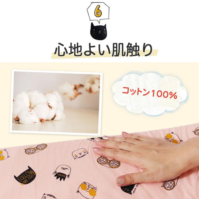 【決算キャンペーン中!】 ベビー ベッド ガード サイド クッション ソフト 寝返り 防止 固定フレーム付 形状キープ可 赤ちゃん 新生児 約148cm