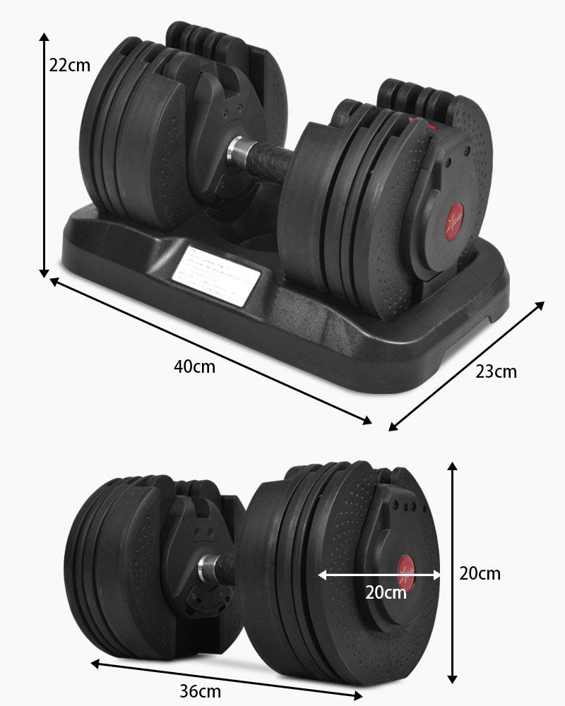【アウトレット保証なし】 片手で簡単に16段階重量変更 アジャスタブル ダンベル 可変式 ダイヤル式 20kg 2個セット BELLTORA20 ベルトラ 本格トレーニング