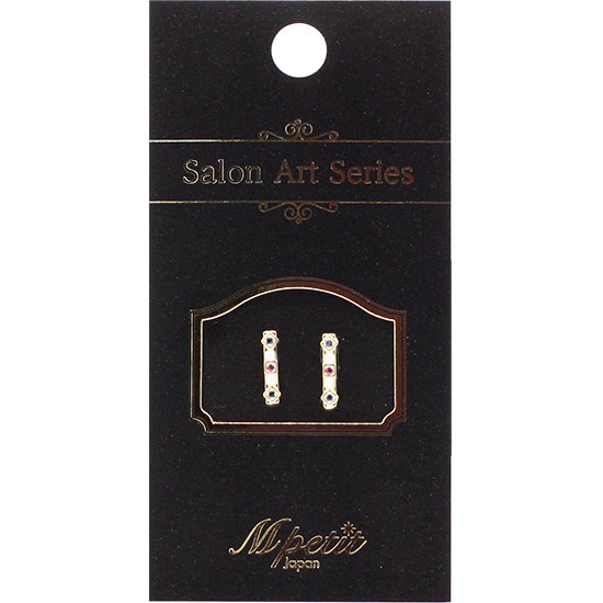 A293 Salon Art Series