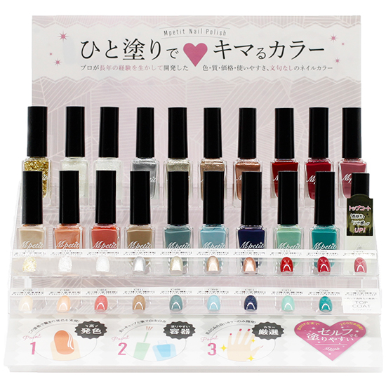 C388 Nail Polish Art Color <br>/ Gloss Pink