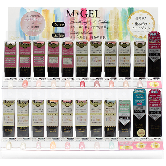 C727 MGEL 3step Gel <br>/ Non-wipe Top Gel