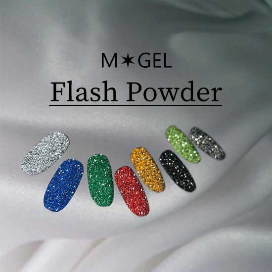 B917 Flash Powder