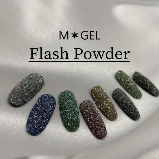 B920 Flash Powder