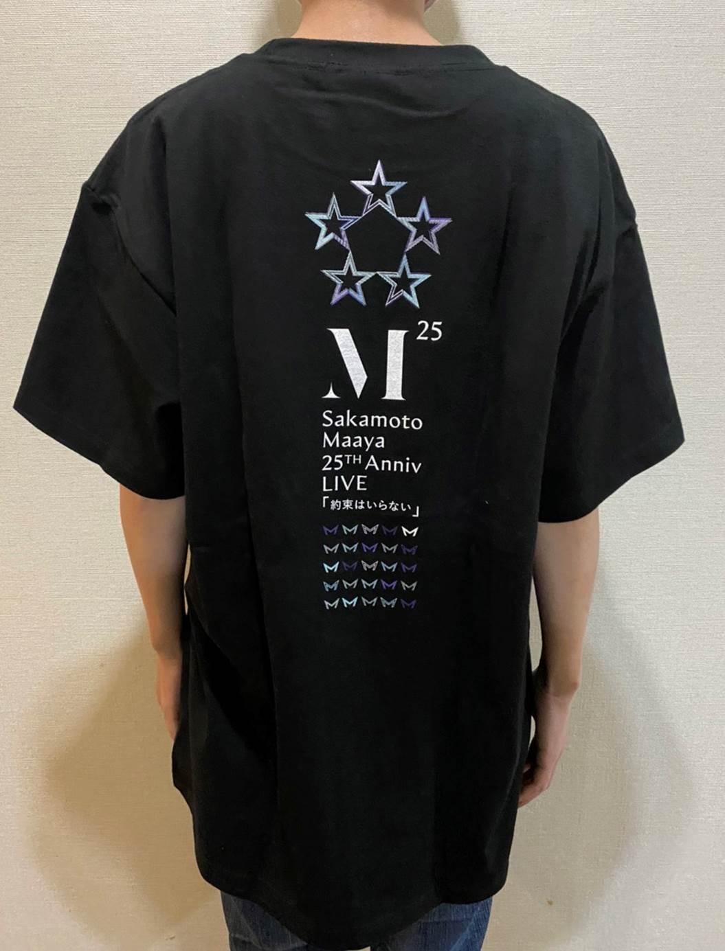 約束はいらない Tシャツ <ブラック>