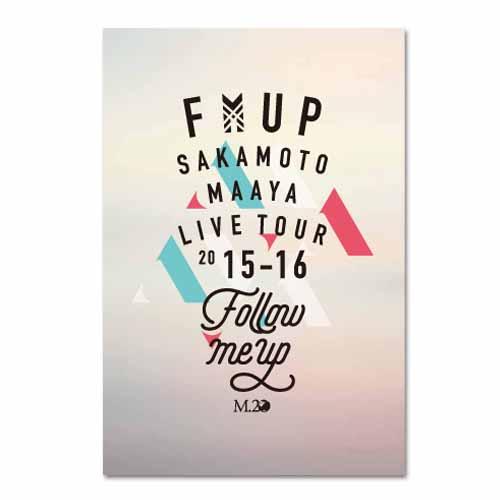 FMUP チャリティーポストカードセット