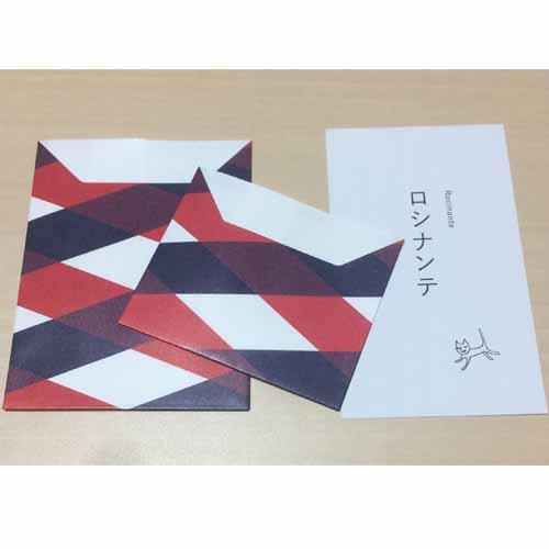 坂本真綾×ほぼ日手帳 2020 weeks 1月はじまり版+お気持ちプレゼント