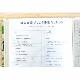 坂本真綾×ほぼ日手帳2018  weeks 1月はじまり版
