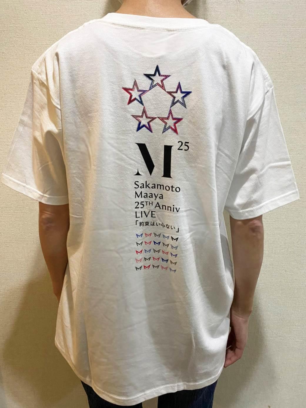 約束はいらない Tシャツ <ホワイト>