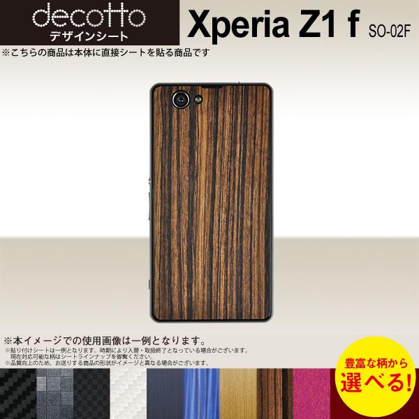 docomo Xperia Z1 f SO-02F 専用 デコ デザインシート decotto 裏面 【 レザー・カーボン他 柄が選べます】
