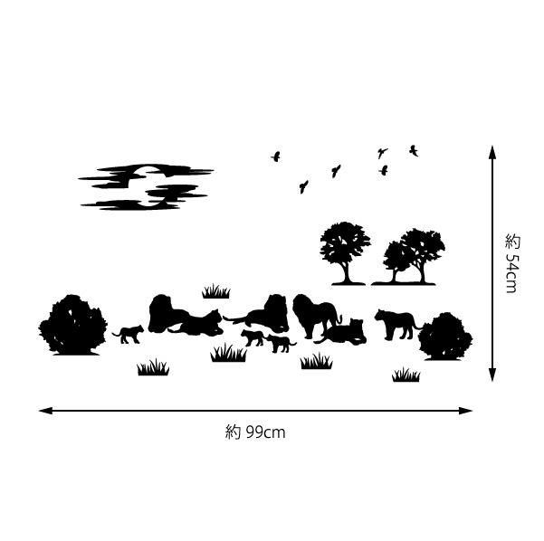 ウォールステッカー 【 アフリカステッカー 柄】 [自然][動物][木]