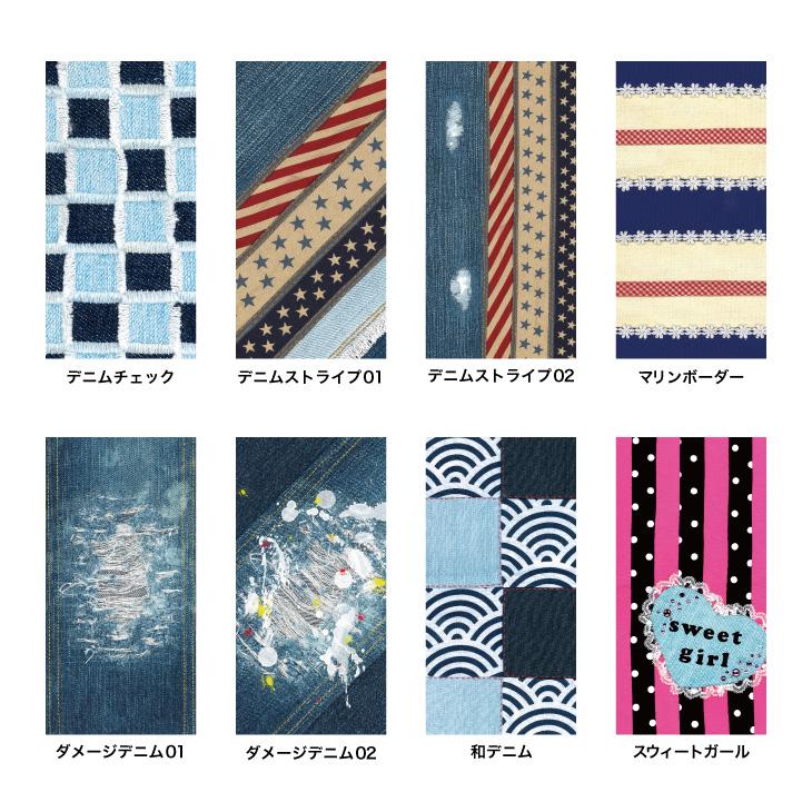 Xperia Z1 f SO-02F デザイン スマホケース 「布のようなオリジナルデザインケース」