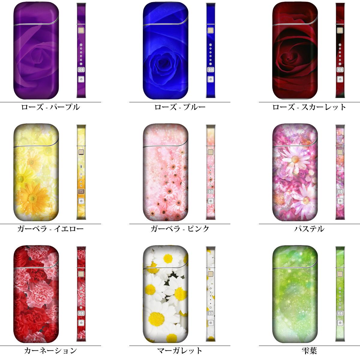 iQOS(アイコス) 専用 デコレーション スキンシール 表面・裏面&側面セット 【 フラワーローズ/フラワー シリーズ 】