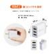 Quick Charge3.0 急速充電器 3ポート対応 30W USB コンセント ACアダプター