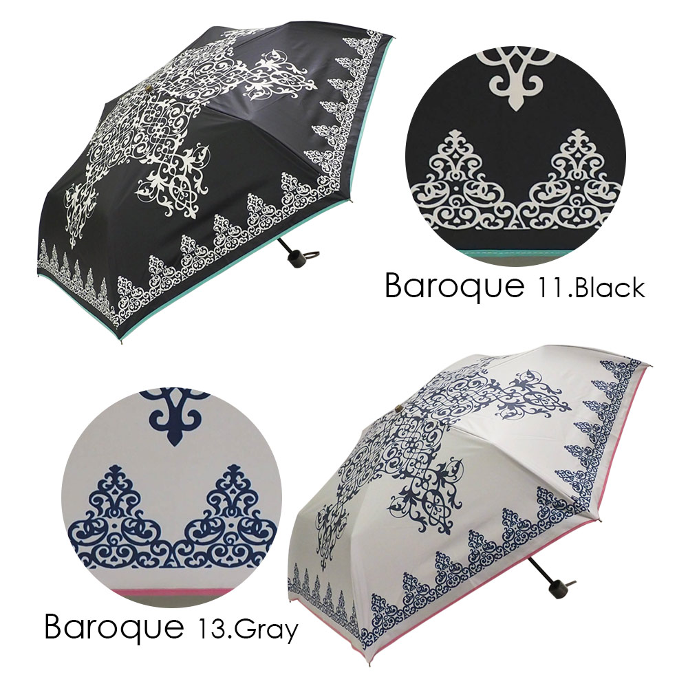 100%完全遮光 日傘/雨傘/晴雨兼用傘 超撥水 ブラックコーティング晴雨兼用折りたたみ傘A レース柄/バロック柄/カラフル小花柄