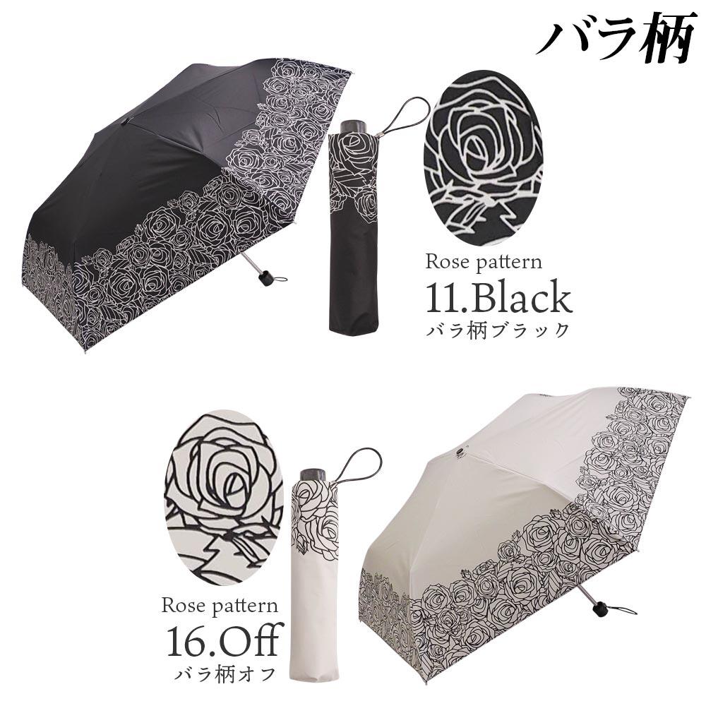 【モノクロームシリーズ】 日傘/雨傘/晴雨兼用傘 折りたたみ傘 軽量170g ネコ柄/カメリア柄/バラ柄/レース柄/リボン柄/ボタニカル小鳥柄