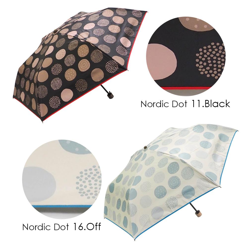 100%完全遮光 日傘/雨傘/晴雨兼用傘 超撥水 ブラックコーティング晴雨兼用折りたたみ傘B ダマスク柄/シャドーフラワー柄/北欧ドット柄