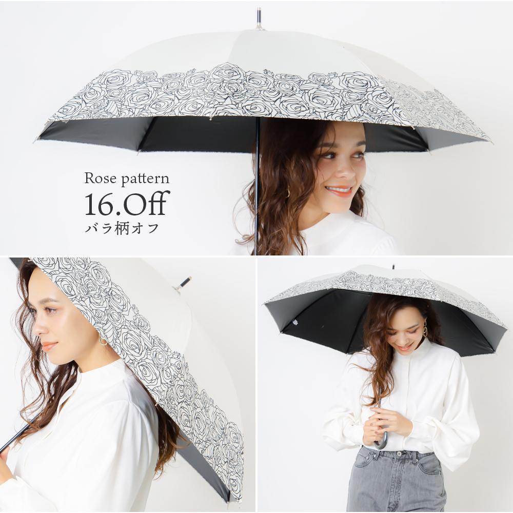 【モノクロームシリーズ】日傘/雨傘/晴雨兼用傘 ショート傘 ネコ柄/カメリア柄/バラ柄/レース柄/リボン柄/ボタニカル小鳥柄