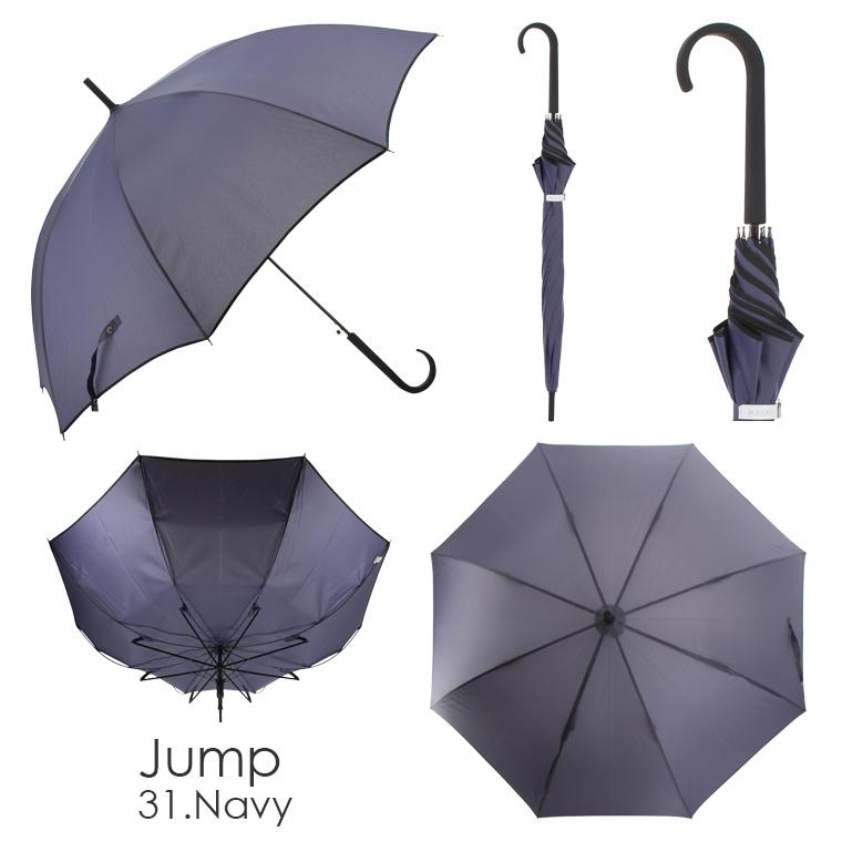 強力撥水 超撥水 耐風骨 雨傘 ジャンプ傘/折りたたみ傘 makez.(マケズ)
