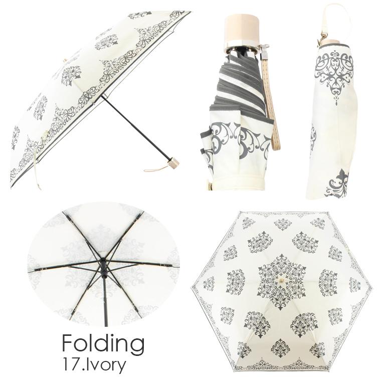 軽量グラスファイバー親骨 ダマスク柄 日傘/雨傘/晴雨兼用傘 ジャンプ傘/折りたたみ傘