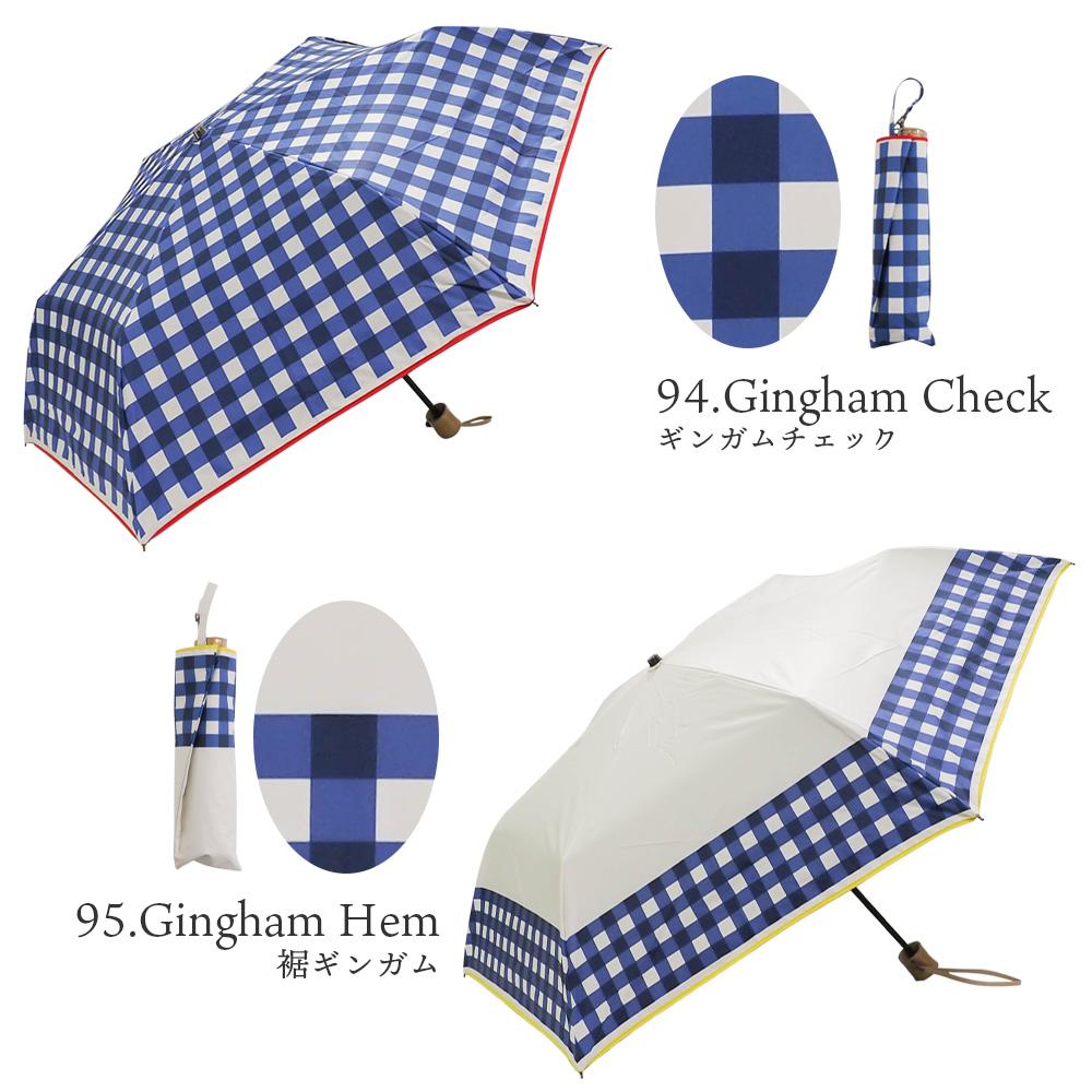 100%完全遮光 日傘/雨傘/晴雨兼用傘 ブラックコーティング 竹製ハンドル バンブーハンドル マルチ柄折りたたみ傘