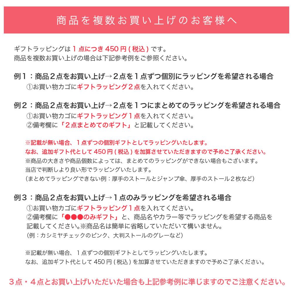 新macoccaオリジナルギフトボックス [クリスマスプレゼント/母の日/バースデープレゼント/お誕生日プレゼント]