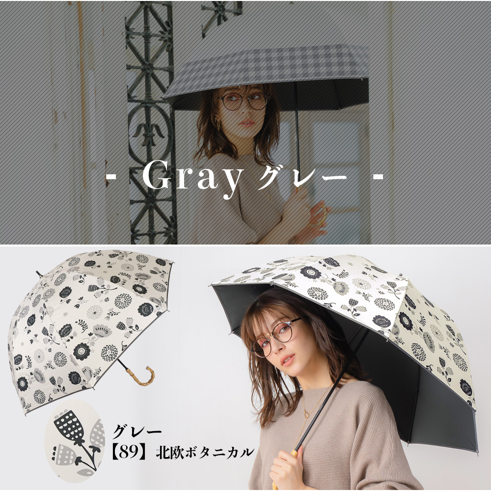100%完全遮光 日傘/雨傘/晴雨兼用傘 ブラックコーティング  竹製ハンドル バンブーハンドル マルチ柄ショート傘
