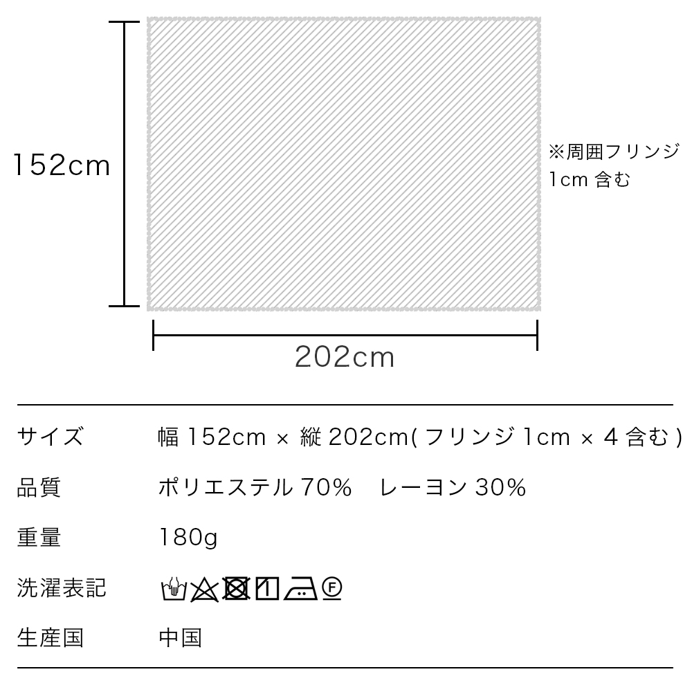 【対象カラー限定価格】大判無地ストール 152cm×202cm 薄手/軽量/紫外線対策