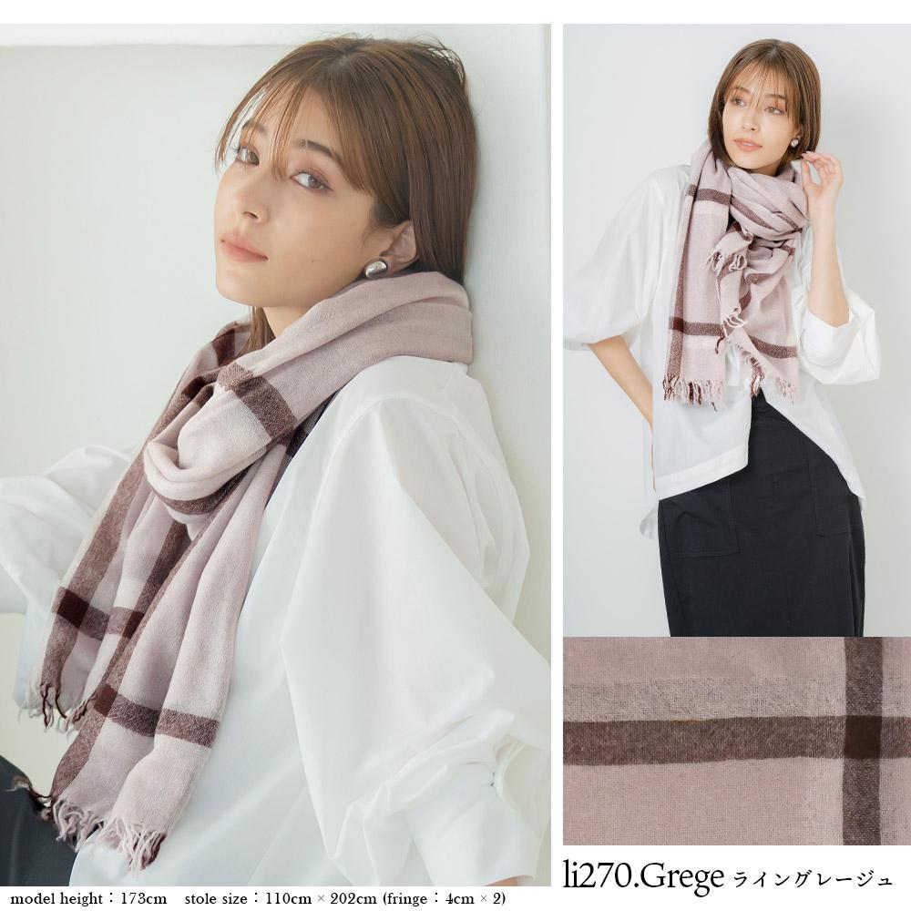 大判生カシミヤストール 110cm×202cm