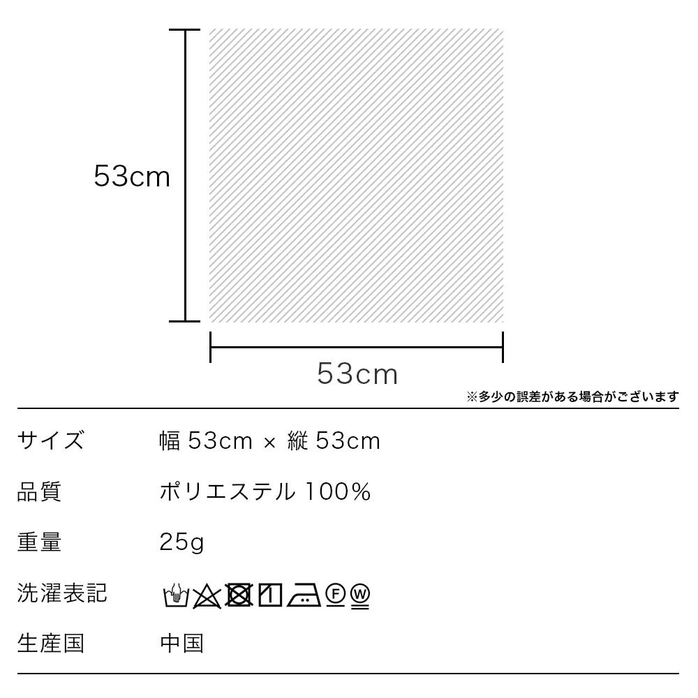 ポリエステルスカーフ 53cm×53cm スクエア幾何柄/幾何ドット柄