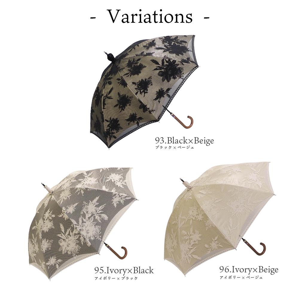 一級遮光 ジャカードレース二重張りビンテージフラワーショート傘