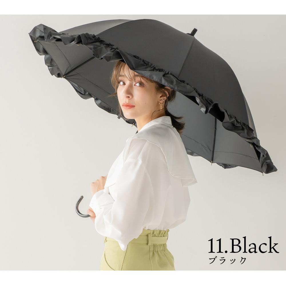 100%完全遮光 日傘/雨傘/晴雨兼用傘 超撥水 ブラックコーティング リボン付BIGフリルショート傘 makez.(マケズ)