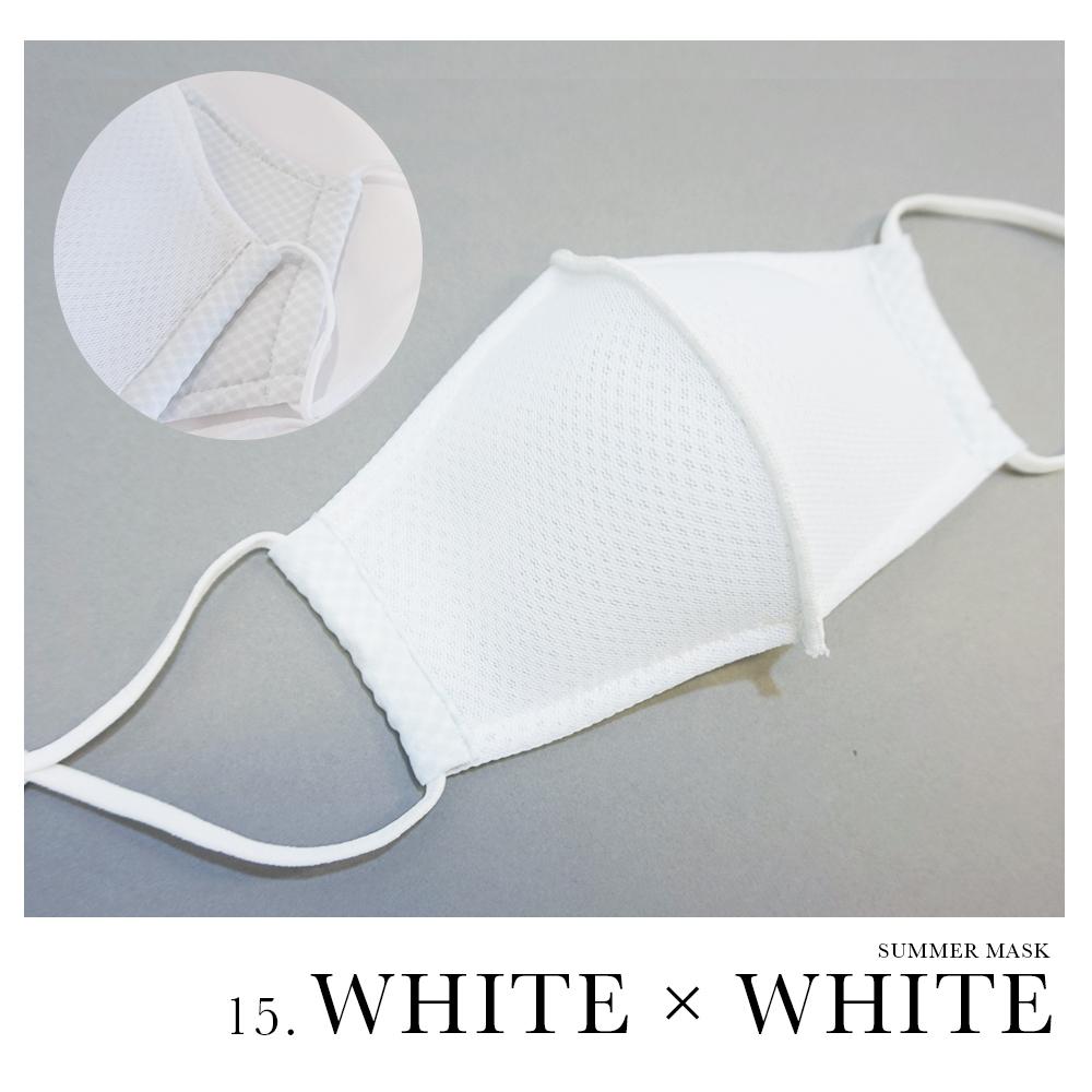 手洗い可能夏つけたくなるマスク  接触冷感 ひんやり UVカット99%以 上 サイズ調整機能付き テラックスクール