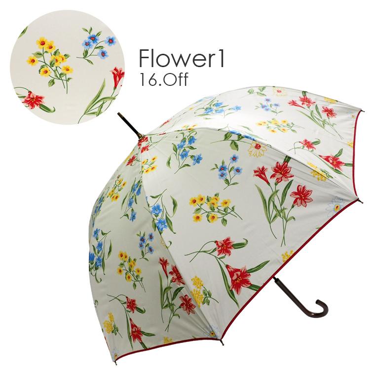 ブラックコーティング 日傘/雨傘/晴雨兼用傘 グラスファイバー親骨花柄ジャンプ傘