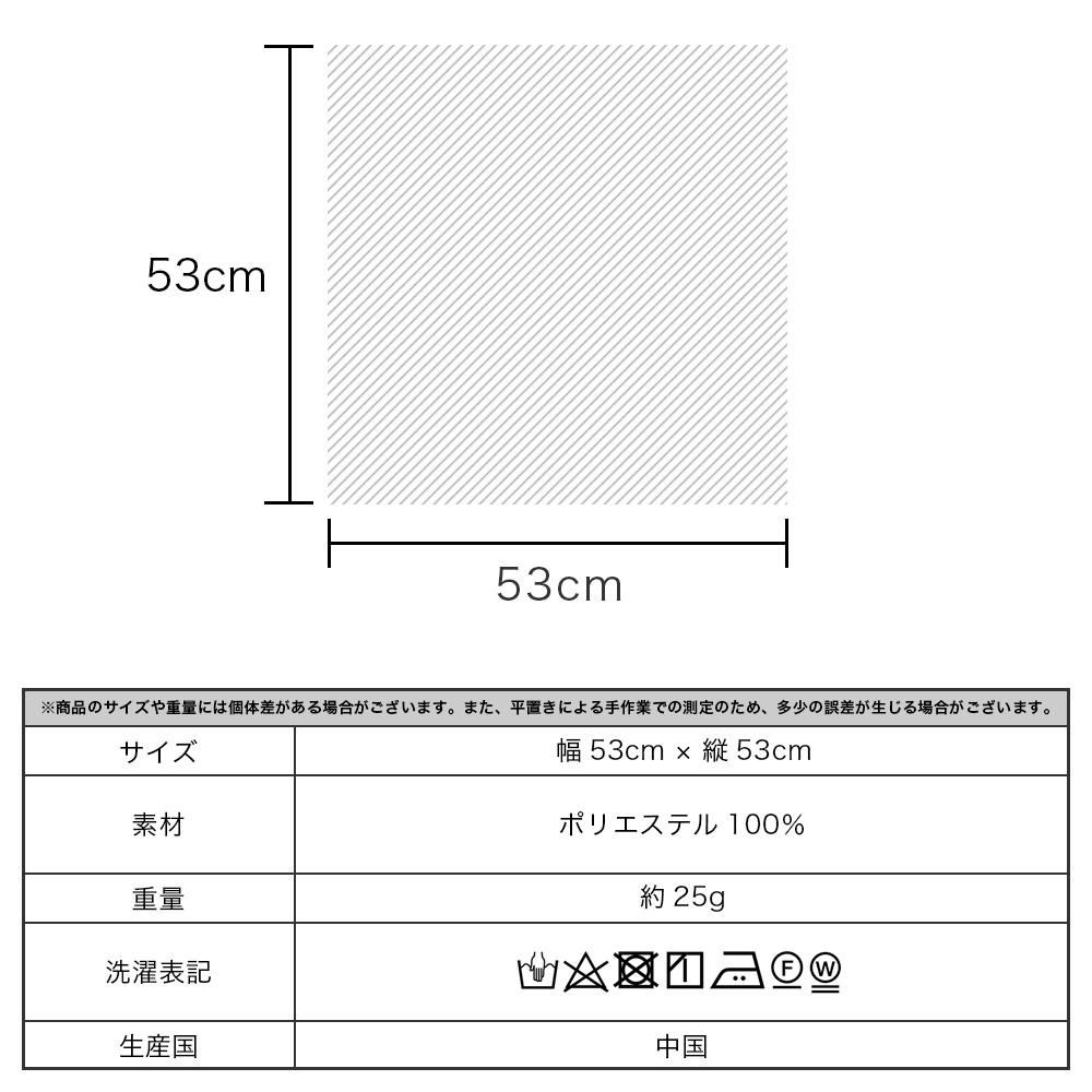 ポリエステルスカーフ 53cm×53cm ボタニカル柄/バイアスボーダー柄/馬車コレクション柄/タッセル柄