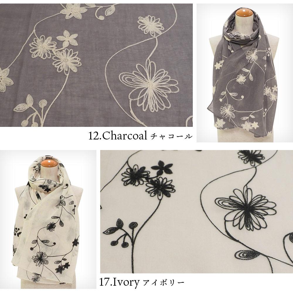 フラワー刺繍ストール 綿/コットン100%