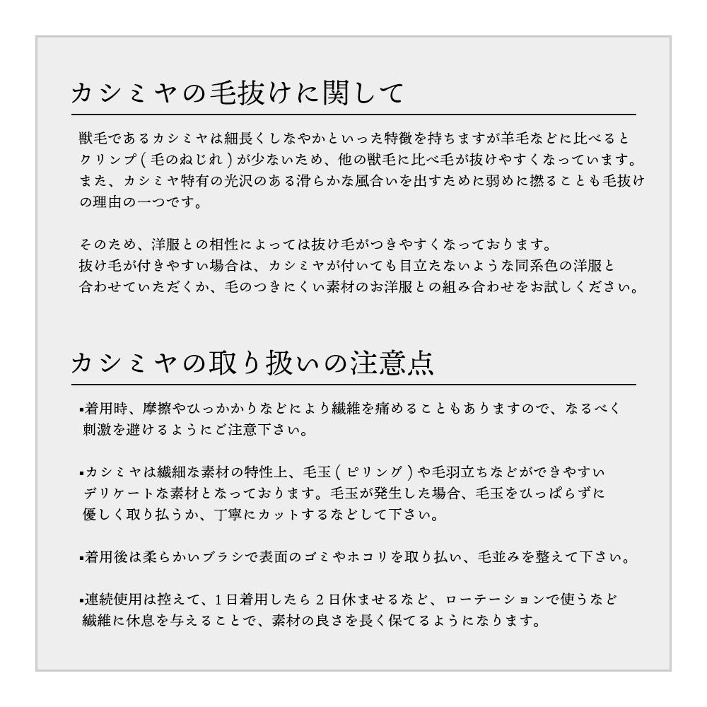 カシミヤマフラー[無地/チェック柄] 30cmx186cm