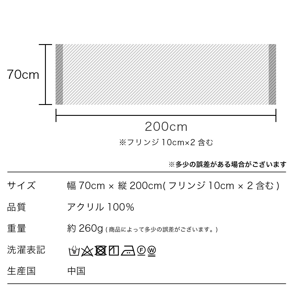 カシミヤタッチアクリル大判ストール 70cm×200cm