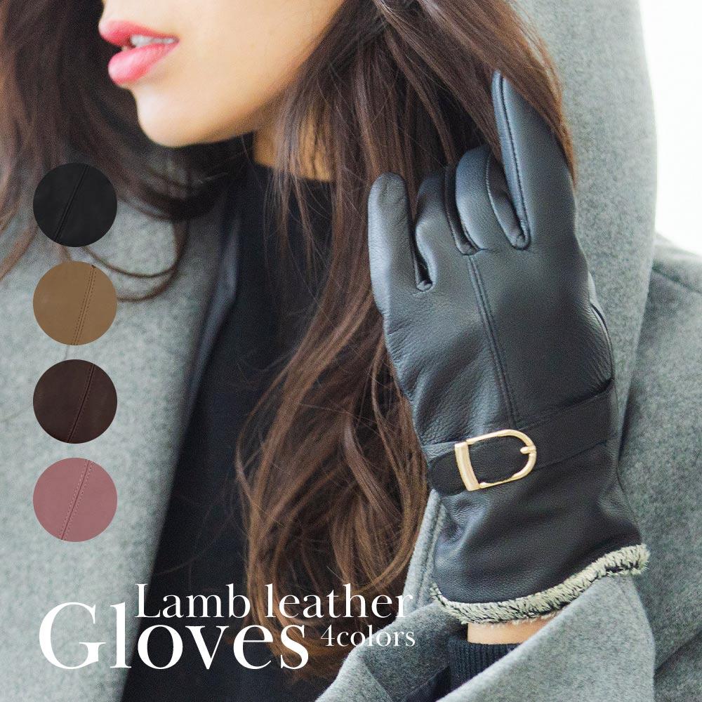 ラムレザー手袋 [グローブ/羊革手袋]
