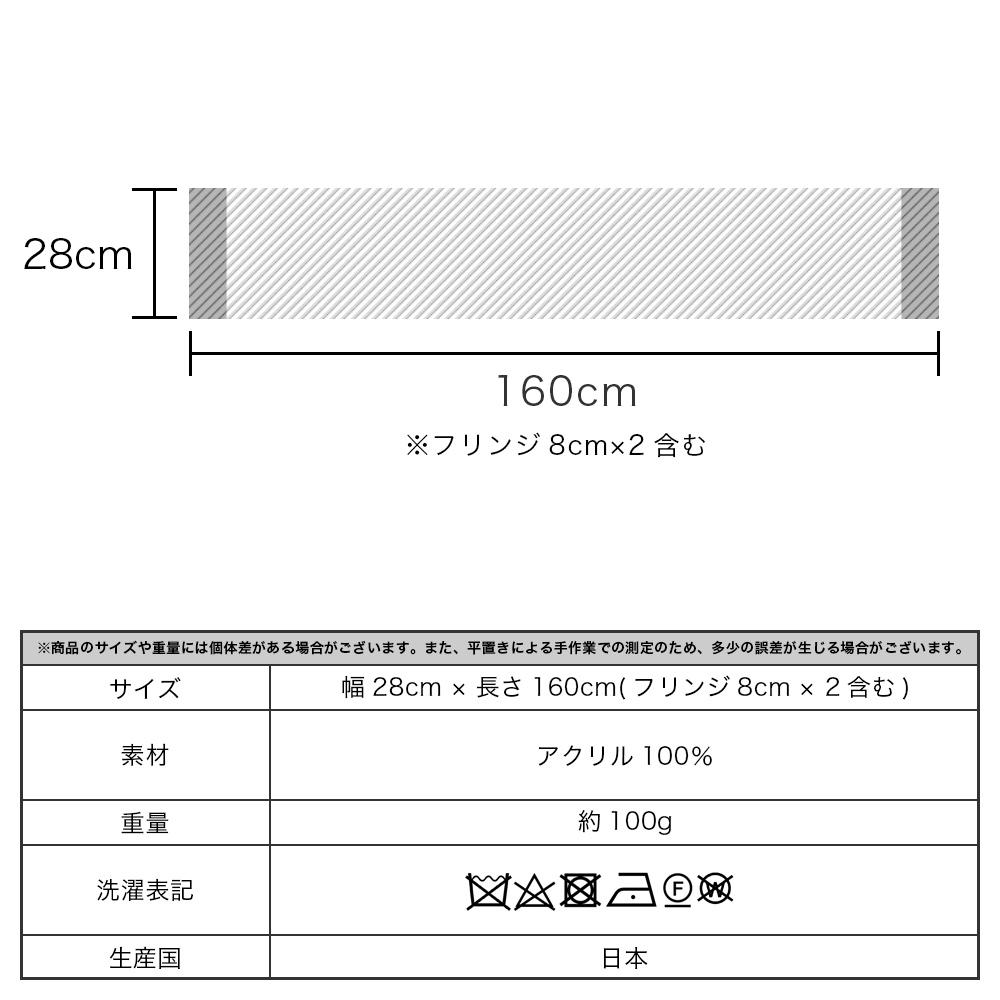 日本製ソフトアクリル猫柄ストール