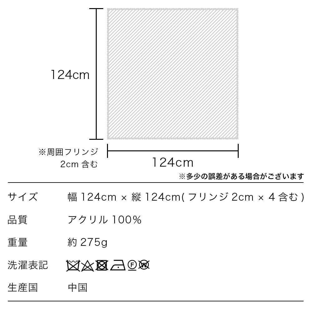 ストールピン付ガンクラブチェックポンチョストール 124cm×124cm
