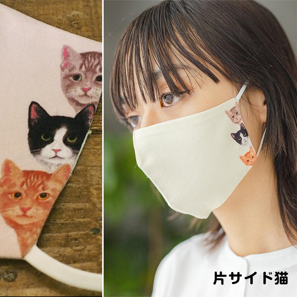 コットン100%ねこ×3マスク【猫柄 綿100% UV遮蔽率90% サイズ調整機能付き 手洗い可能】