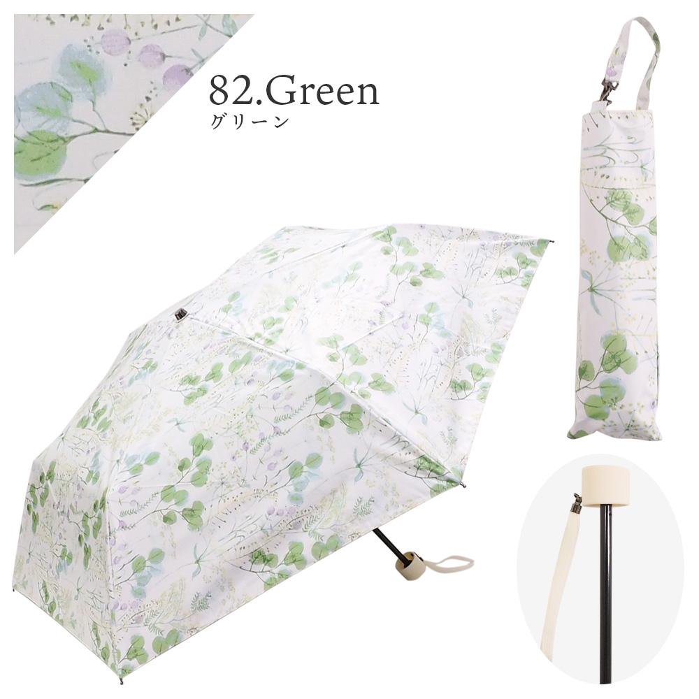 100%完全遮光 日傘/雨傘/晴雨兼用傘 ブラックコーティング 折りたたみ傘 ボタニカル柄