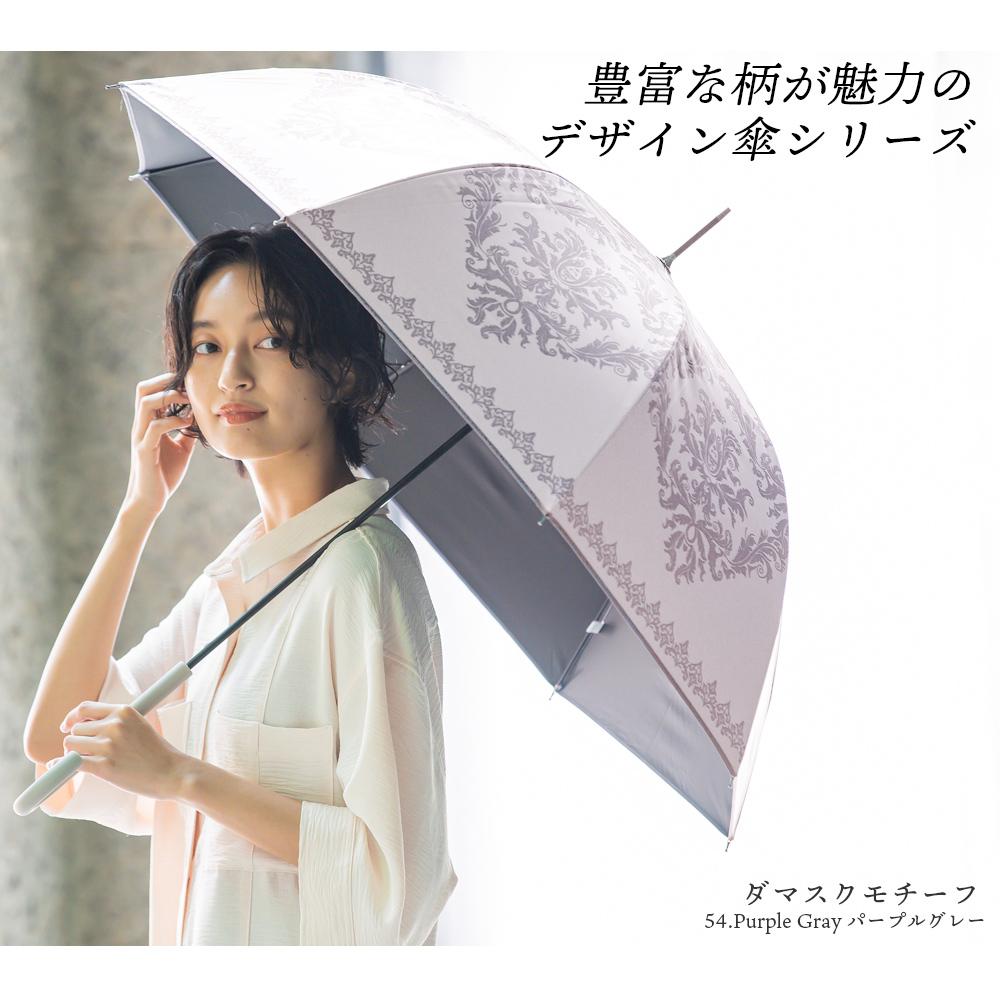 100%完全遮光 日傘/雨傘/晴雨兼用傘 ブラックコーティング ジャンプ傘 レース柄/ダマスク柄