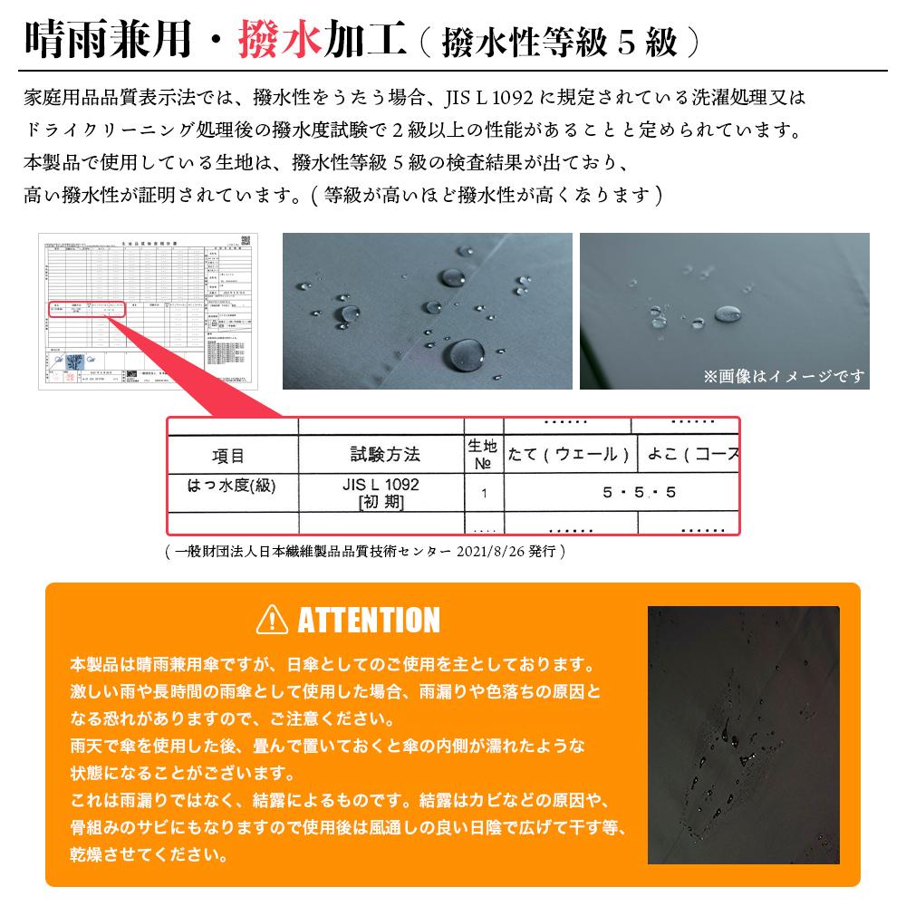 100%完全遮光 日傘/雨傘/晴雨兼用傘 ブラックコーティング 竹製ハンドル バンブーハンドル ショート傘 大きい猫柄/ひょこっと猫柄