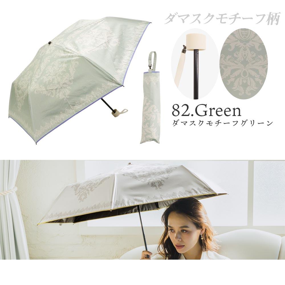 【予約受付中4/27以降発送予定】【2021母の日ギフトセット】完全遮光デザイン折りたたみ傘 フラワー付きギフトセット